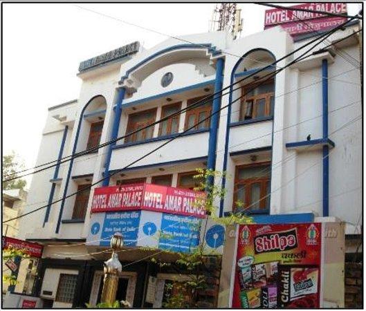 Hotel Amar Palace Gwalior