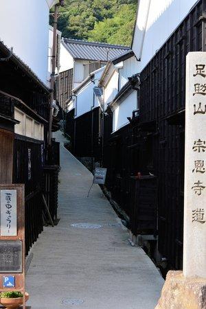 Asukeno Machinami: マリリン小径