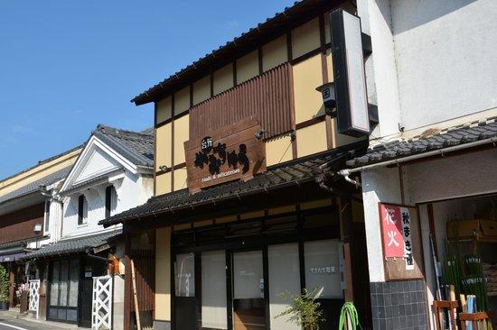 Asukeno Machinami: 町並み