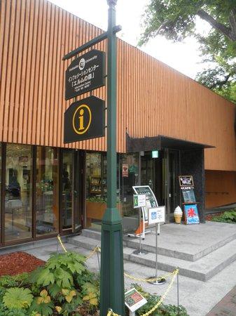 Hokudai Koryuu Plaza Elm no Mori