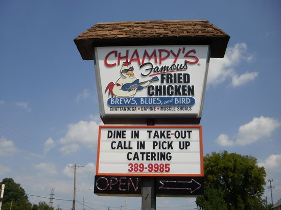 Champy's Chicken : As u see it from the street.