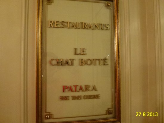 Le Chat-Botte: CELEBRATING MY WIFE'S BIRTHDAY IN AWESOME LE CHAT BOTTE, AUGUST 2013.