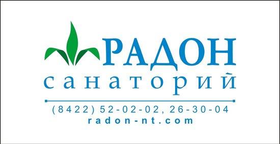 Ulyanovsk, Rusia: Санаторий Радон