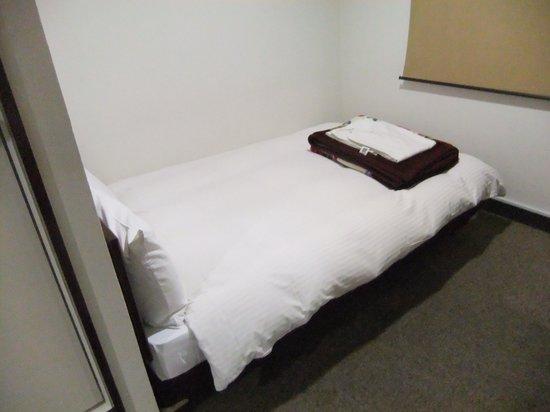 Photo of Hotel Santoku Kitakyushu