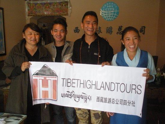 Tibet Highland Tours : The team