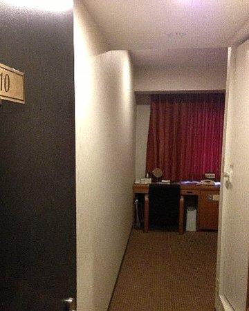 Tachikawa Grand Hotel: 部屋