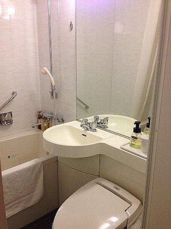 Tachikawa Grand Hotel: 浴室