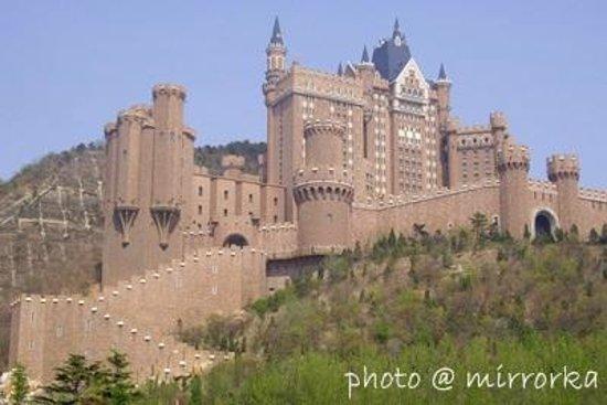 Dalian Shell Museum: 城塞博物館 城堡博物馆 5つ星ホテル 星海湾古城堡