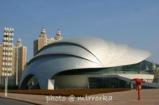 Dalian Shell Museum: 大連貝殻博物館大连贝壳博物馆 Design Inspirations