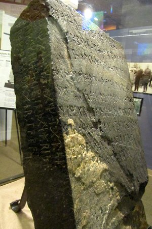 Runestone Museum: Side view of the Runestone, where the 1362 date is indicated