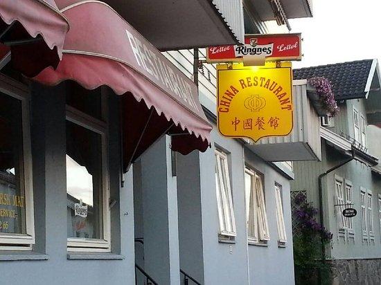 China restaurant: chinese restaurant at Drobak.