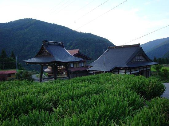 Tanekura Inn: Surrounding fields