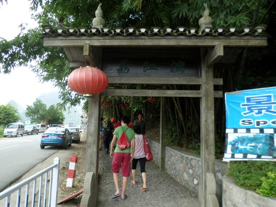Guilin Carved Stone: They Will Rob You at Lipu (荔江湾)