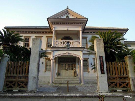 Uwajima City Historical Museum: 宇和島市立歴史資料館