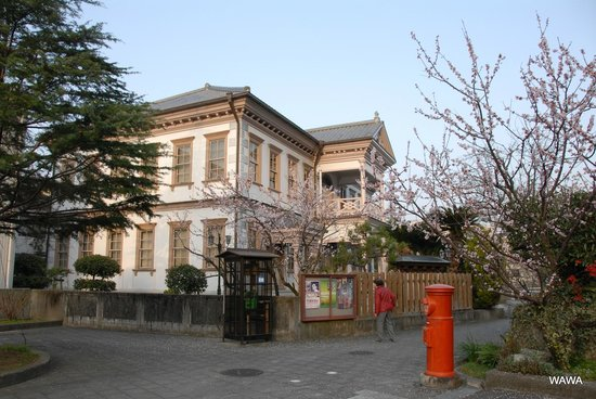 Uwajima City Historical Museum: 宇和島市立歴史資料館