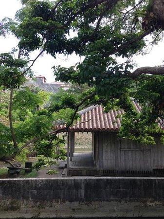 Ryutan Site: August,2013