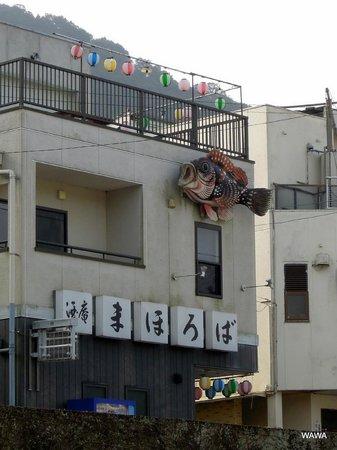 Tsushimacho: 津島町岩松のまほろば