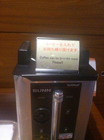 Hotel Nikko Osaka: 朝食ブッフェの「コーヒーをお部屋までお持ち帰りください」これってとてもいいですね!