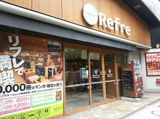 Refre飯店