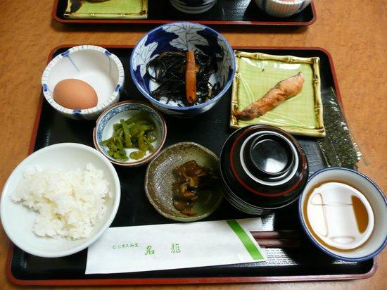 Ryokan Meiryu : Desayuno