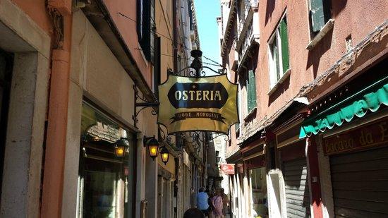 Osteria Doge Morosini : Back entrance
