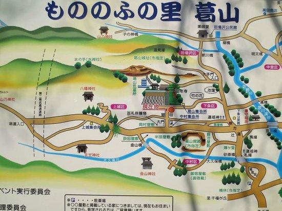Kazurayama Castle Ruins