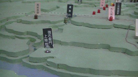 Ruins of Nagashino Castle History Museum : 戦跡模型(強右衛門上陸地)
