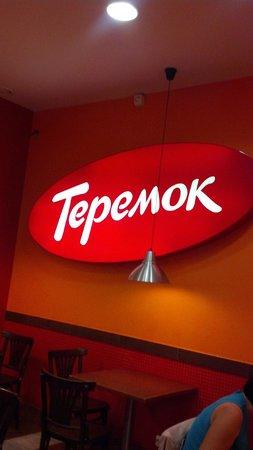 Teremok: interno del ristorante