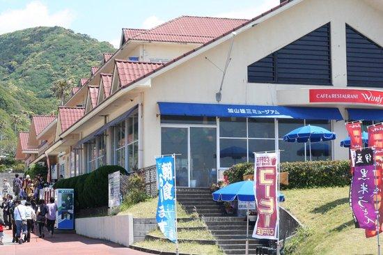 Museum Kayama Yuzo