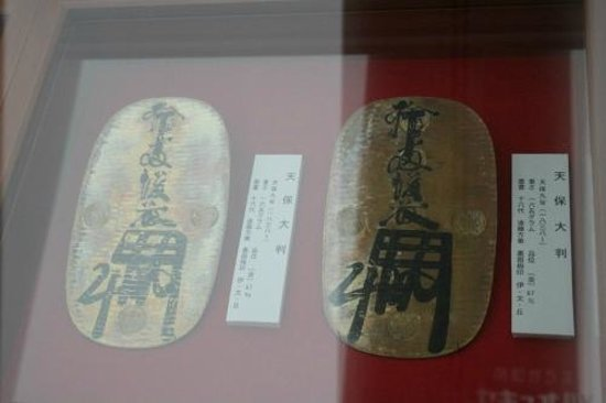 Currency Museum : 1