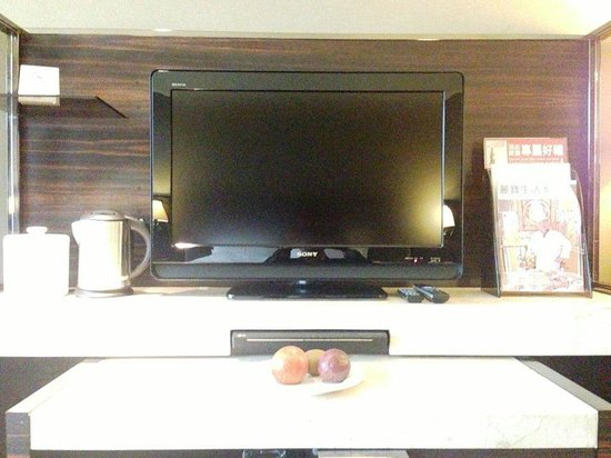 Fullon Hotel Taipei, Central: TV/DVD/Sound System - Not the latest