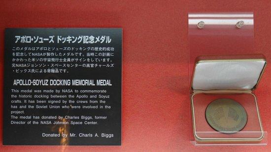 Cosmo Isle Hakui: アポロ・ソユーズ ドッキング 記念メダル