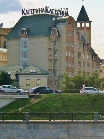 Katerina City Hotel: Long shot from the river