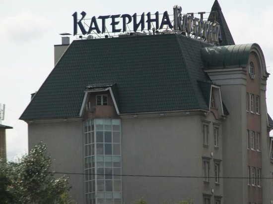 Katerina City Hotel: Hotel close-up showing the name