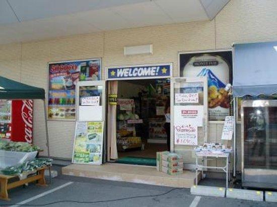 大泉町, 群馬県, ブラジル雑貨のお店