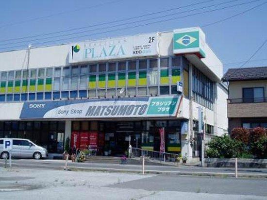 Oizumi-machi, Japan: ブラジリアンプラザ外観