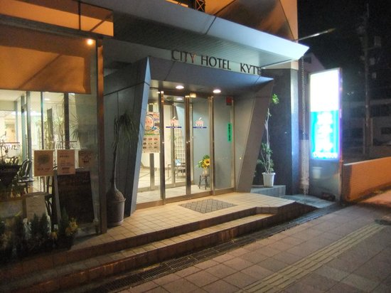 City Hotel Kyte: 入口の外観