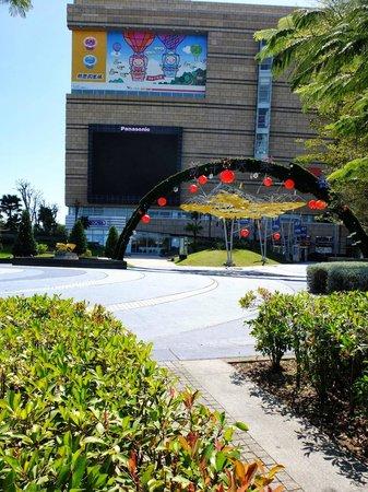 Dream Mall: Hinterer Ausgang
