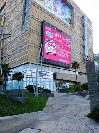 Dream Mall: Hinterer Eingang