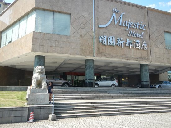 Mingyuan Xindu Hotel: Main entrance to the hotel