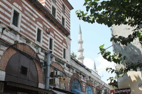 Suleymaniye Hamam : Follow the signs and you will get there.
