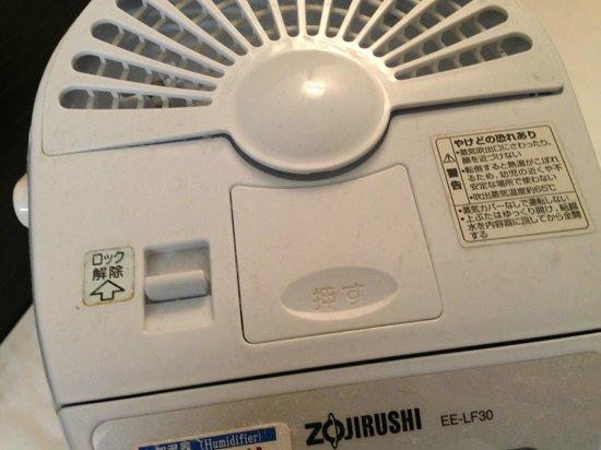 APA Villa Hotel Sendai Eki Itsutsubashi : ポット