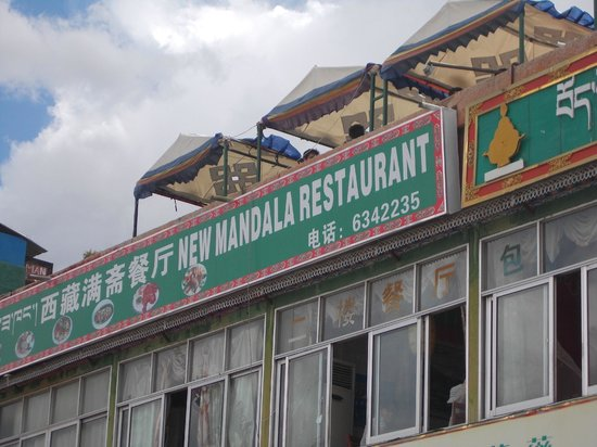 XiZang Man Zhai Restaurant : Rooftop seating