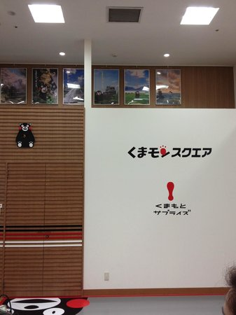 ‪Kumamon Square‬