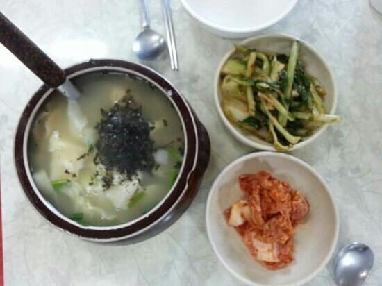Samcheon-dong Sujebi: 삼청동 수제비