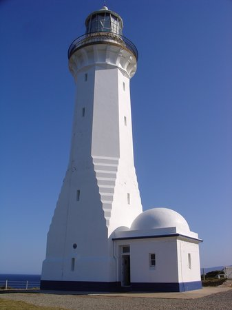 ‪Green Cape Lighthouse‬