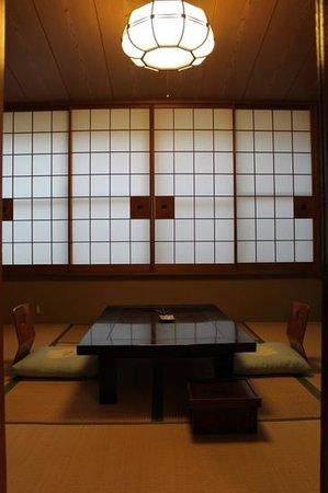 Ryokan Ginkaku : my room