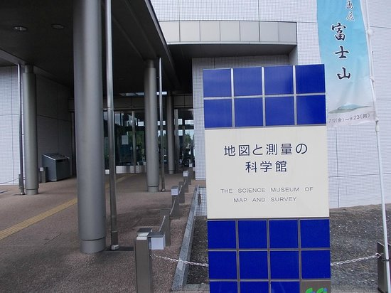 The Science Museum of Map and Survey: 施設入口