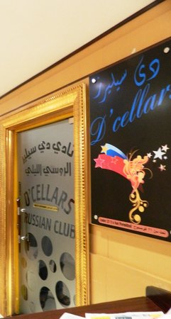 Smana Hotel Al Raffa: Russian Club at the GROUND FLOOR.