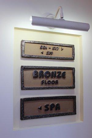 Art Gallery Hotel Haifa: Bronze Floor ***